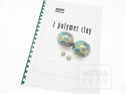 """E-skrypt """"Biżuteria Polymer Clay"""""""