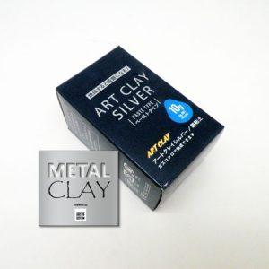 Art Clay Srebro 650C Pasta 10g